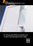 86675-De nieuwe aluminium voordeuren st.02-2014dr.03-2014.pdf